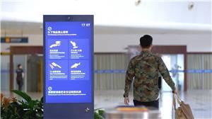海口美兰国际机场-下机长廊指廊广告牌(一周)