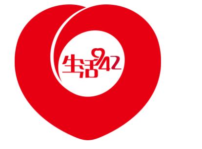 深圳广播电台生活942 FM94.2-《就是爱成长》10秒广告