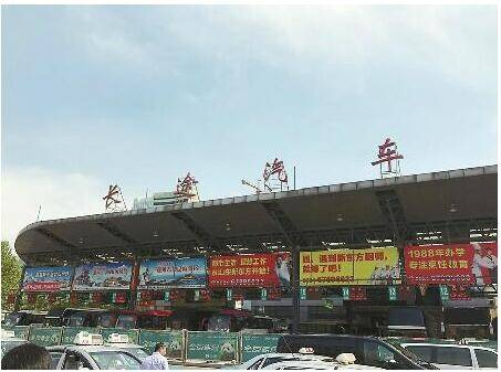 济南市联运汽车站售票窗口LED屏(5秒  60次/天  一周)