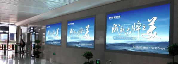 芷江站出站通道灯箱广告(一个月)