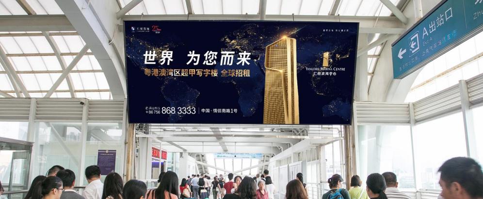 珠海A+B出站口LED广告(15秒/月)
