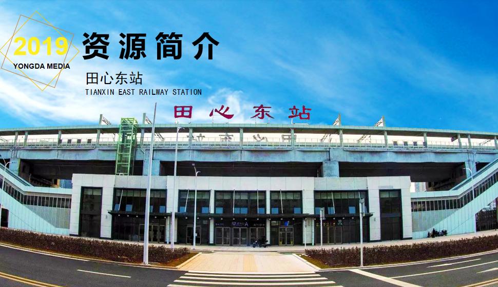 湖南高铁田心东站LED大屏候车厅检票闸机口(1块)