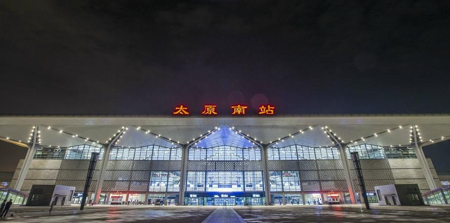山西高铁太原南站LED大屏西进站大厅 (1块)