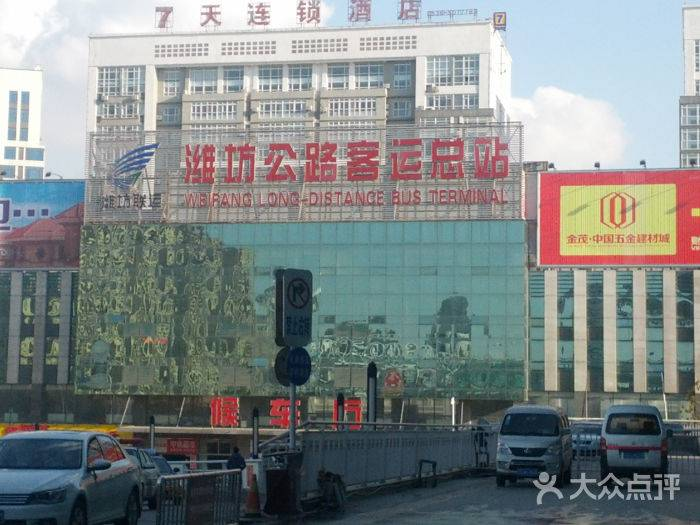潍坊市公路客运总站售票窗口LED屏(5秒  60次/天  一周)