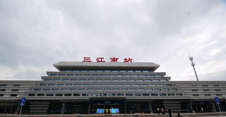 广西高铁三江南站LED大屏候车大厅(1块)