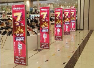 广安市商超灯箱广告(一个月起投)