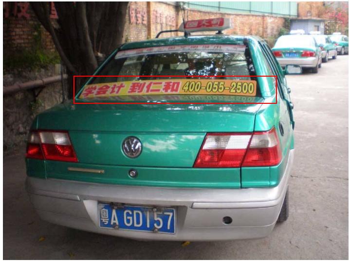 广州一手出租车的士广告尾贴广告供应