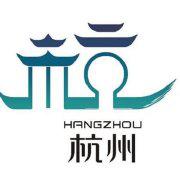 杭州热点生活资讯