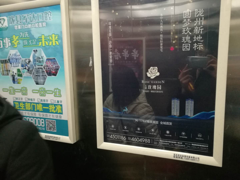 陕西省宝鸡市电梯框架广告