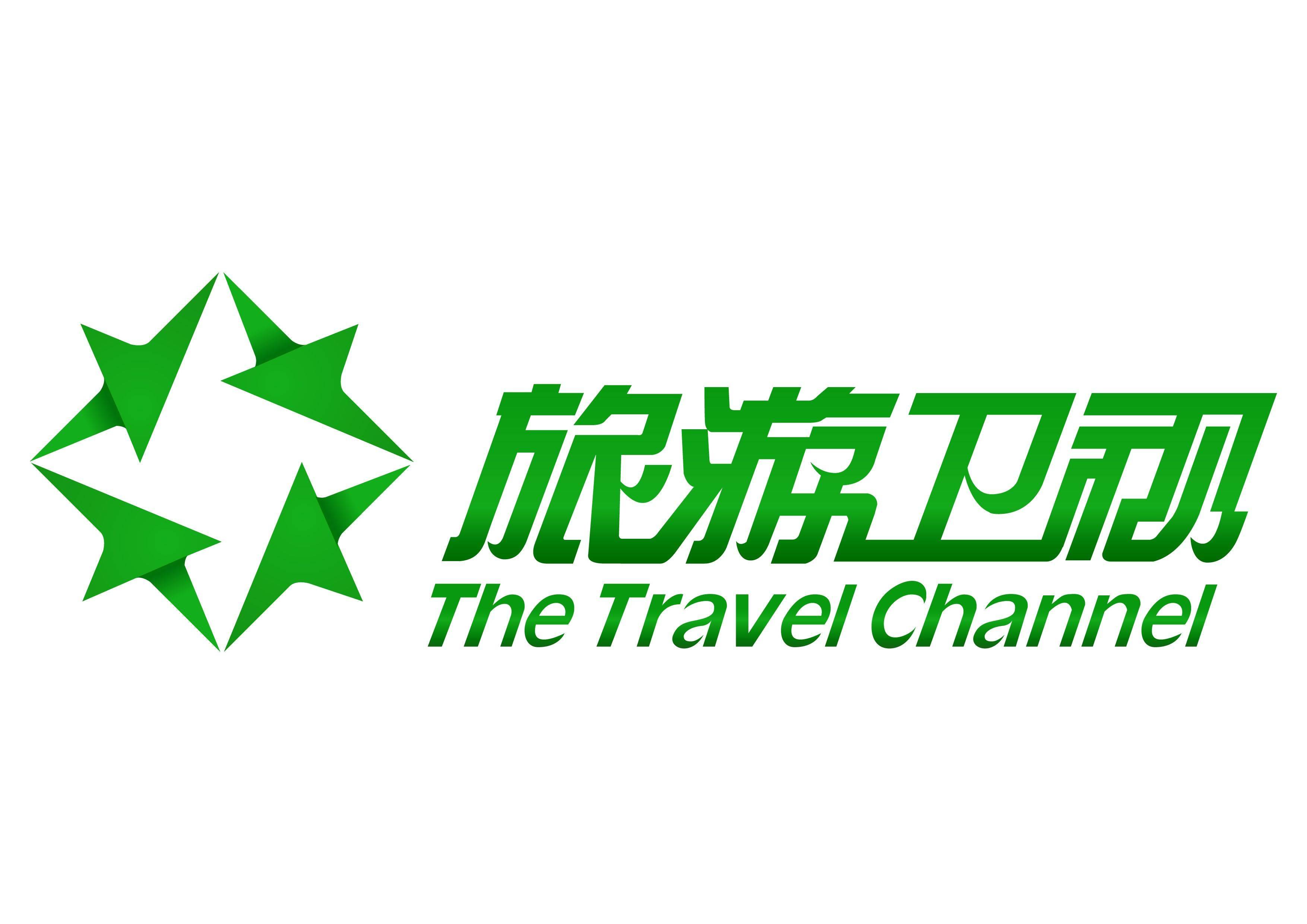 旅游卫视《文旅之声》栏目全国首档大型文旅互动类综艺节目招商 冠名赞助