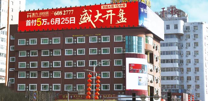 太原市体育路与亲贤街口交汇处楼顶大牌广告 (时间:1季)