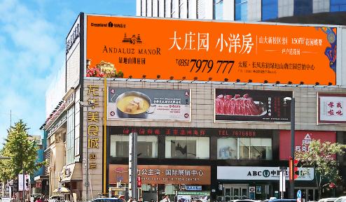 太原龙华北楼顶大牌广告