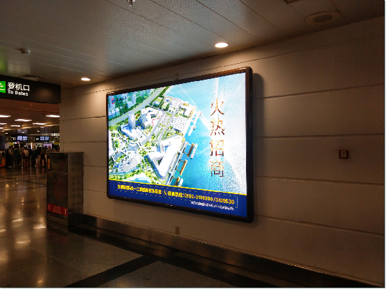 厦门机场T3国