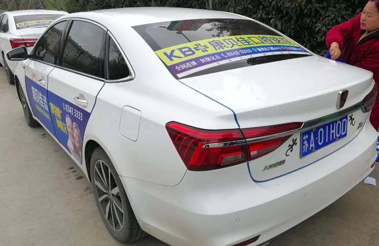 南京网约车身广告