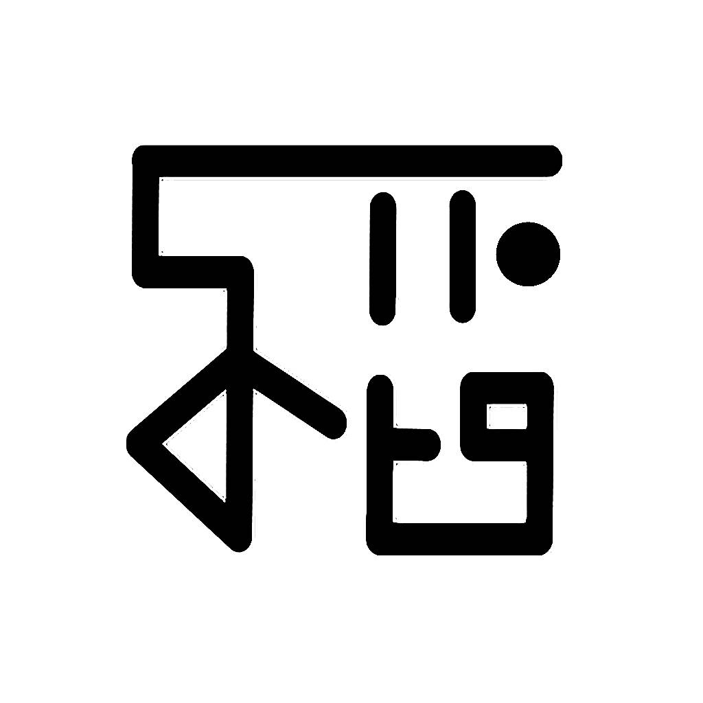 稻趣APP开屏广告/天