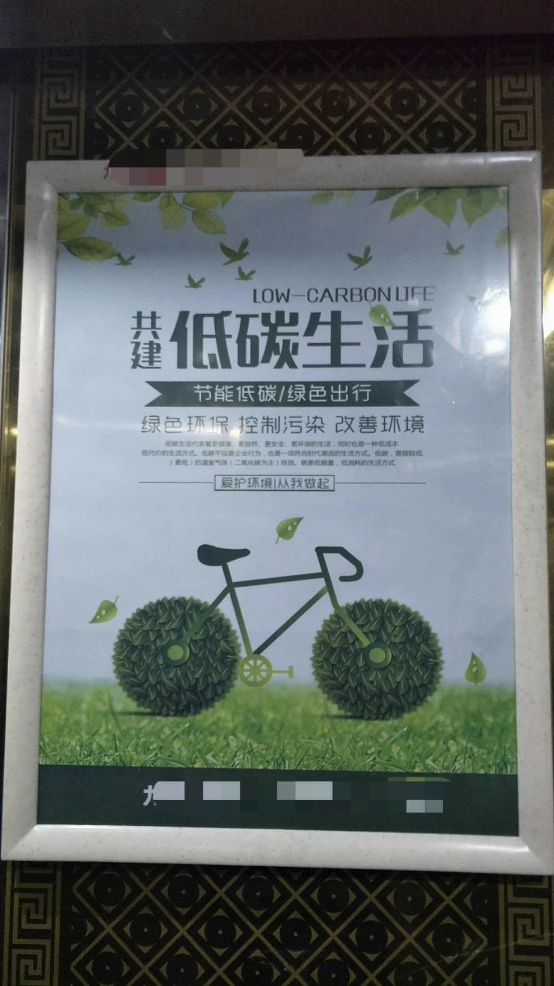 陕西省大荔县电梯广告