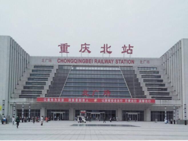 重庆北站北广场负一层换乘大厅左右2块LED屏(2块/月)