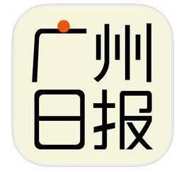 广州日报APP开屏广告 -静态图