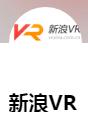 新浪VR(官方)