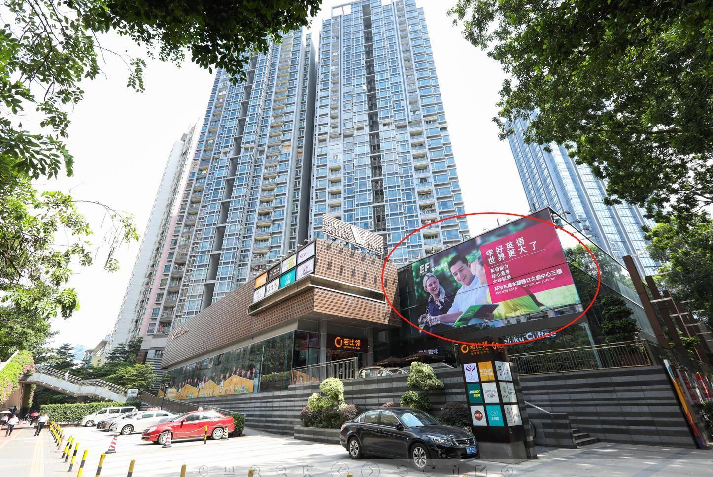 外墙高空户外广告-广州越秀天河CBD成熟商圈人流量大