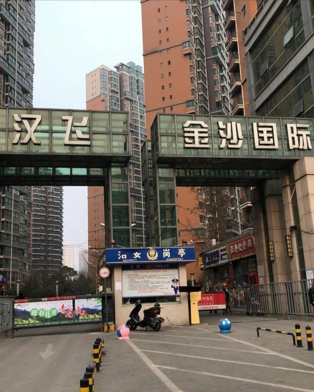 河南省郑州市小区电梯轿厢广告招租(投放时间:2周   10块起投)