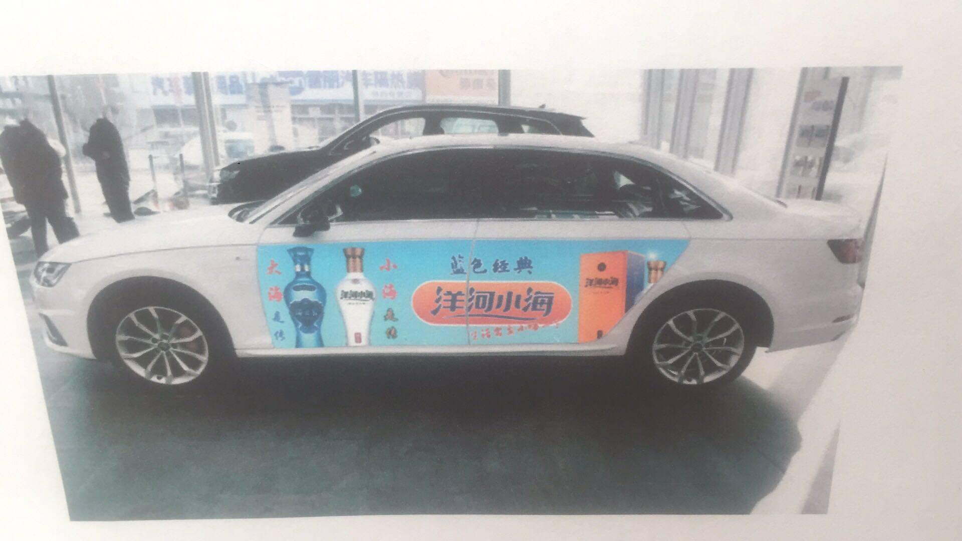 南京网约车广告