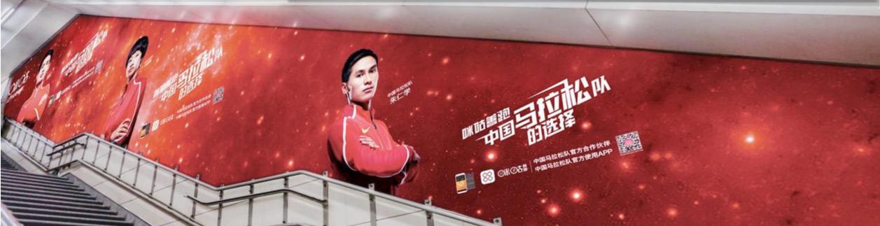 北京地铁10号线国贸品牌区域4广告(4周)