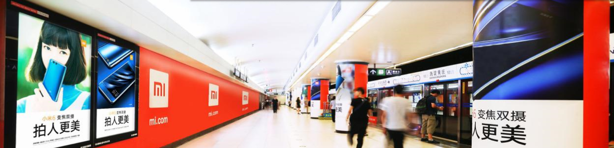 北京地铁10号线中关村购物中心品牌区域2广告(4周)