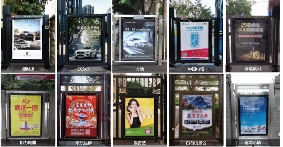 一线城市社区门禁广告