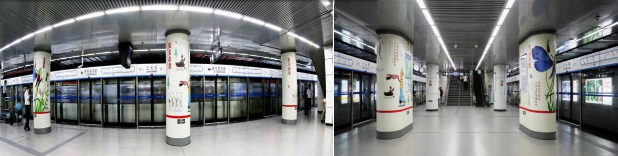 北京地铁10号线三元桥品牌区域1广告(4周)
