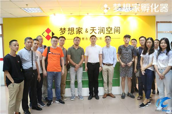 天英汇-创业项目路演精选在广州梦想家众创空间成功举办