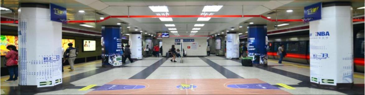 北京地铁1号线东单品牌区域广告(4周)