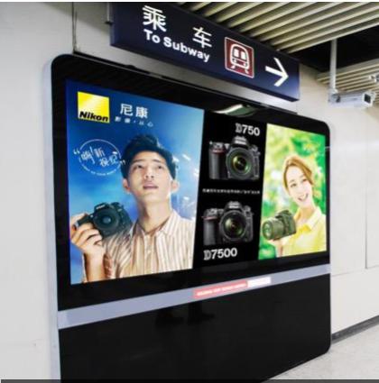 北京地铁电子媒体-炫彩大屏联播网70块(4周)160次/日