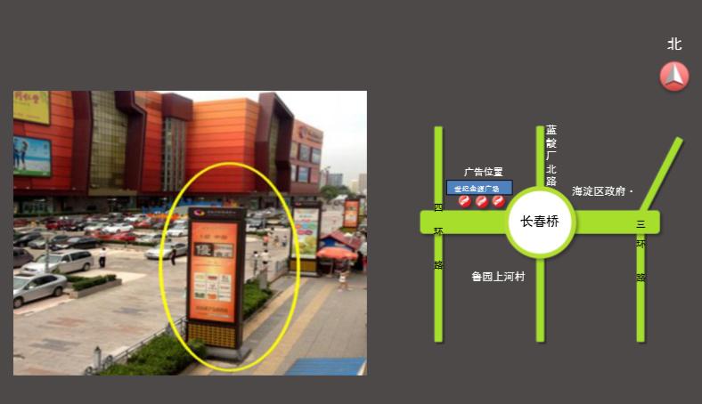 北京西四环金源广场户外外落地条形灯箱bet356体育在线 投注65_bet356台湾备用_bet356验证(年/3块)