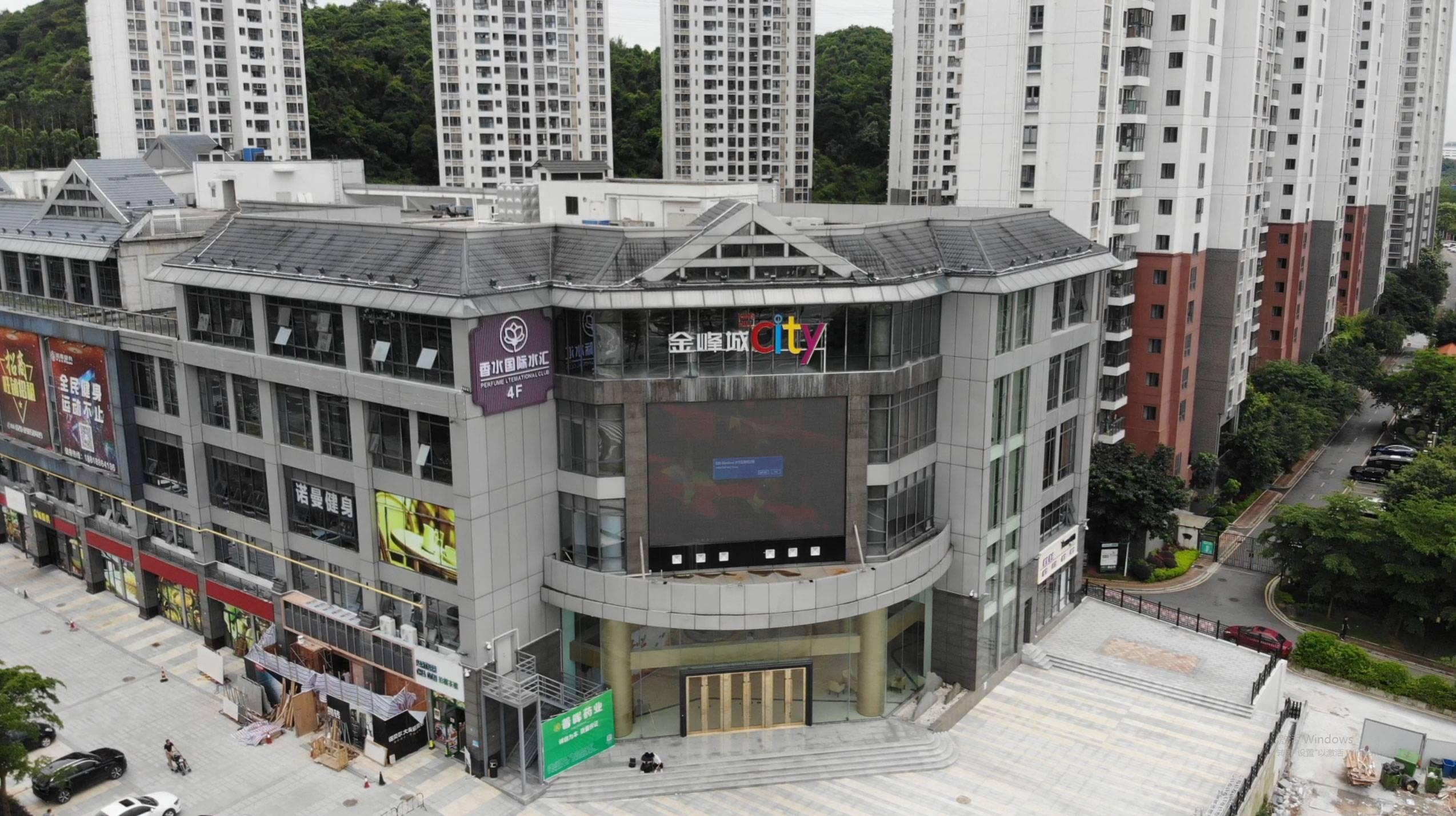 黄埔区6号线外金峰城LED屏幕(一月)