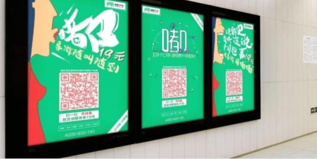 北京地铁4/6封灯箱/海报标准套装广告