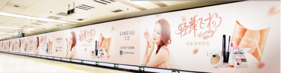 北京地铁1号线西单站厅北墙墙贴广告(4周)