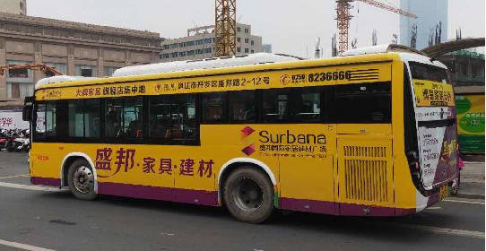 湛江公交车车身广告