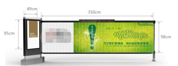 湛江社区道闸广告