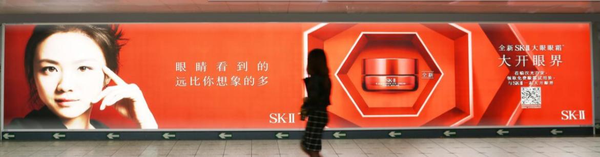 北京地铁1号线西单品牌区域1B广告(4周)