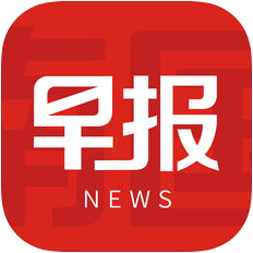 南国早报APP开机屏(视频)