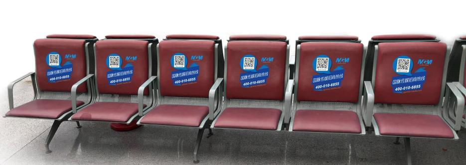 乌鲁木齐南站车站座椅