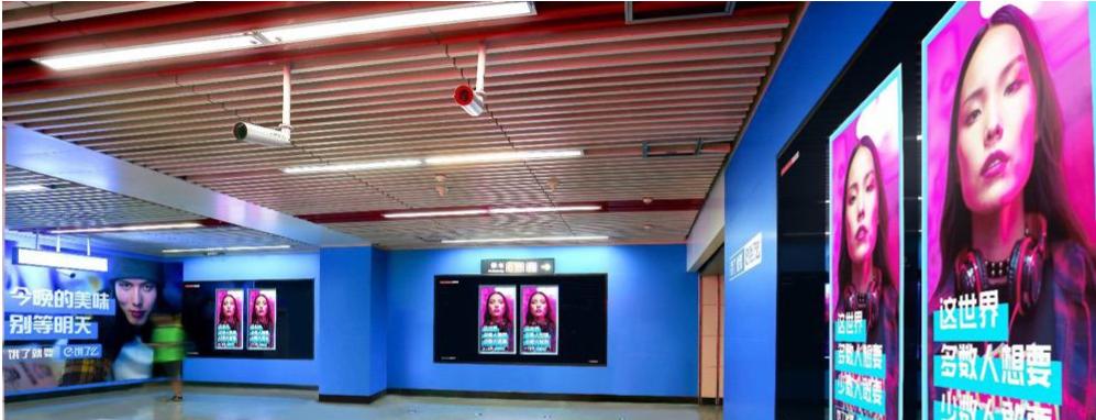 北京地铁6号线朝阳门品牌区域4广告(4周)