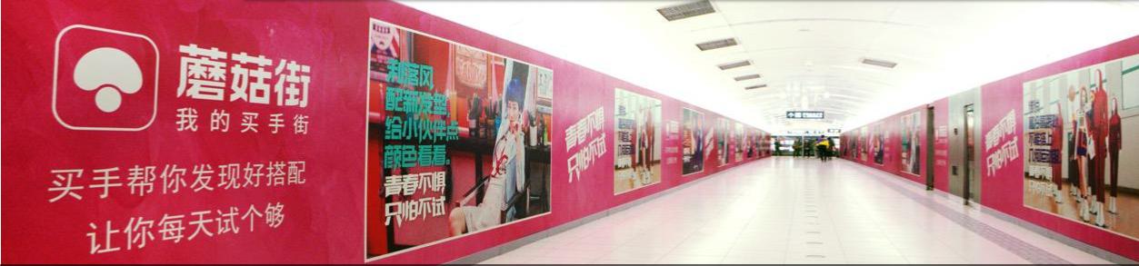 北京地铁10号线国贸品牌区域12广告(4周)