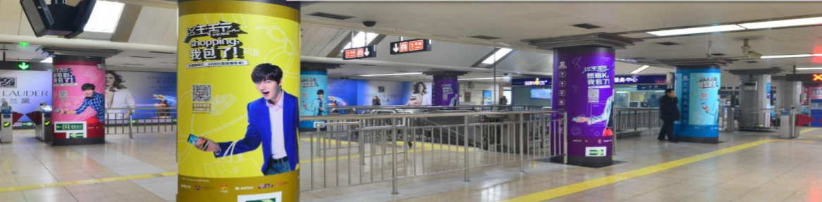 北京地铁1号线西单品牌区域3广告(4周)