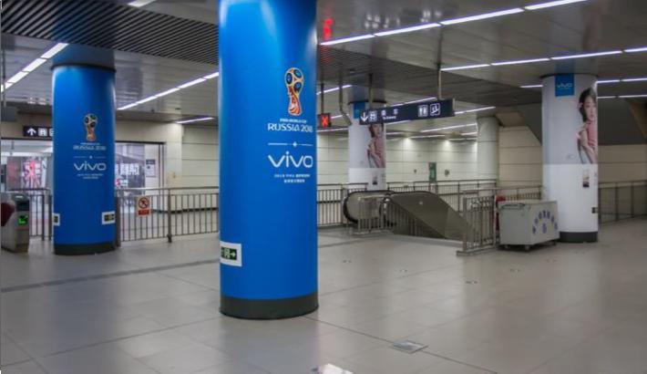 北京地铁10号线三元桥品牌区域2广告(4周)
