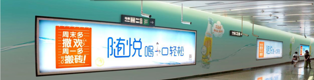 北京地铁6号线朝阳门品牌区域1广告(4周)