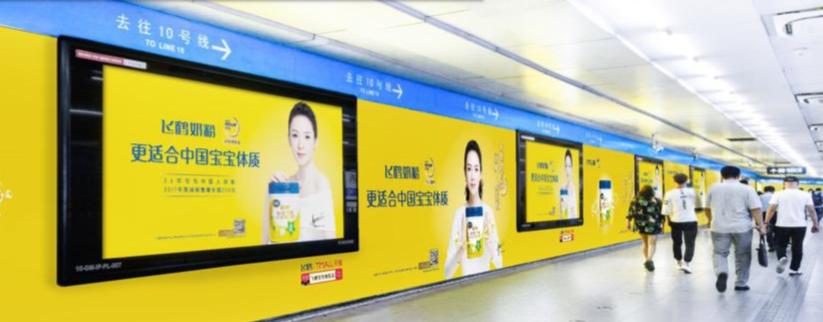 北京地铁10号线国贸品牌区域1广告(4周)