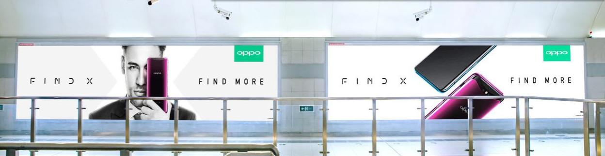 北京地铁10号线国贸品牌区域7广告(4周)