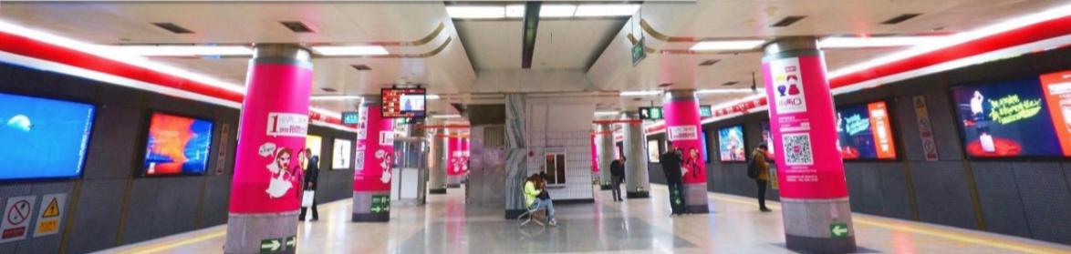 北京地铁1号线西单品牌区域2广告(4周)